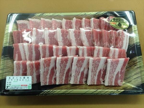 あさくら豚米焼肉用バラ